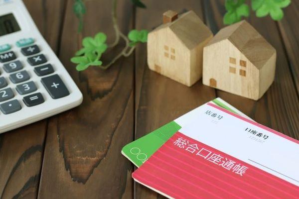 お得に部屋を改装するためのリフォーム補助金制度!どうすれば利用できる?